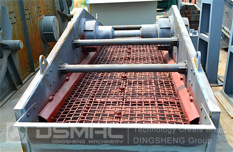 linear vibrating feeder